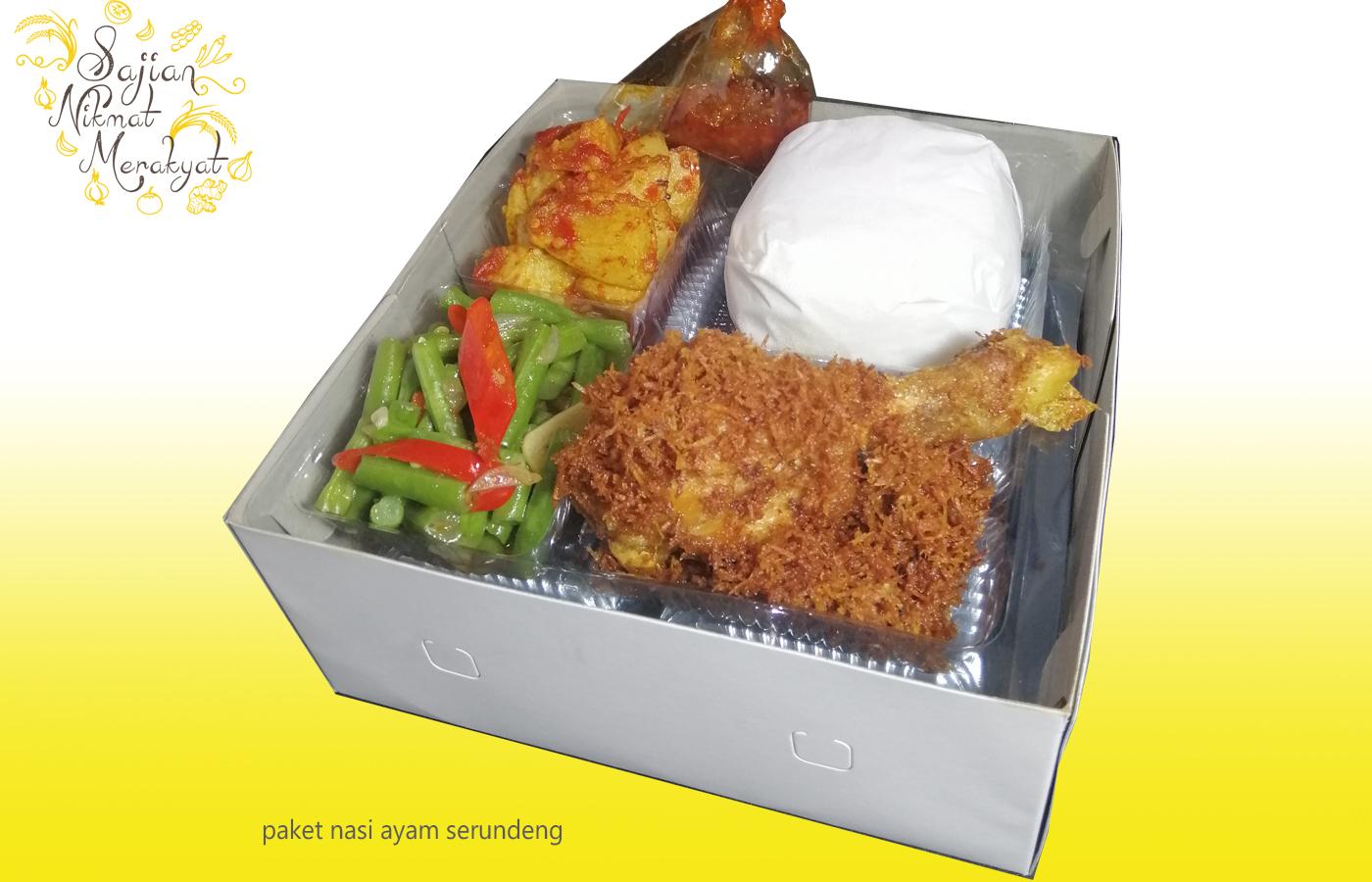 Nasi Ayam Goreng Serundeng